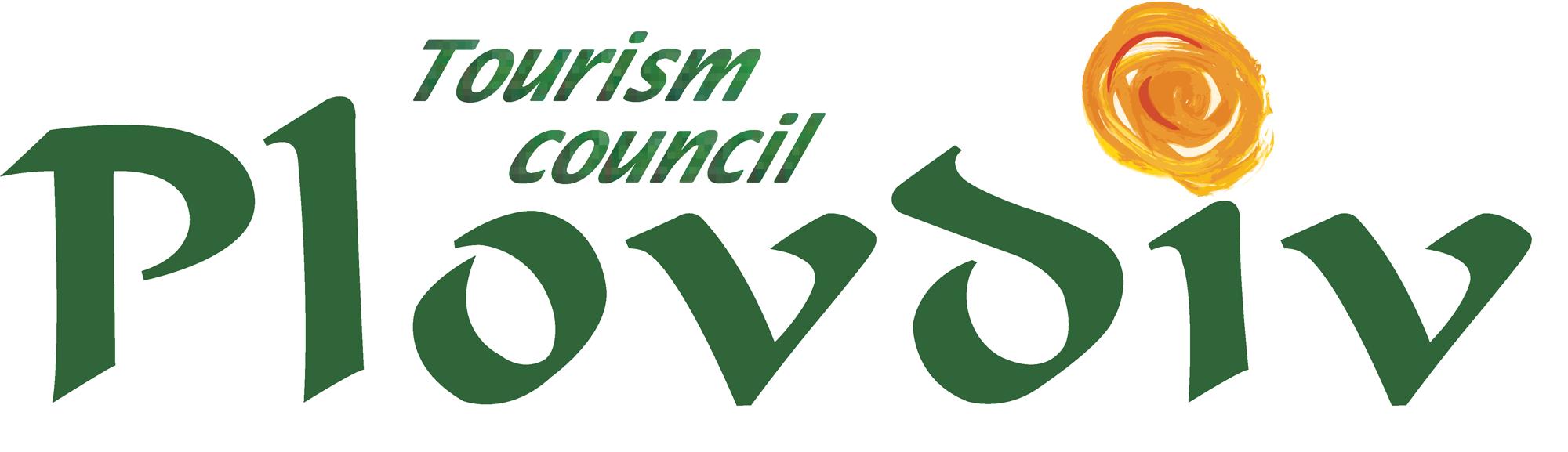 Лого на Съвет по туризъм Пловдив