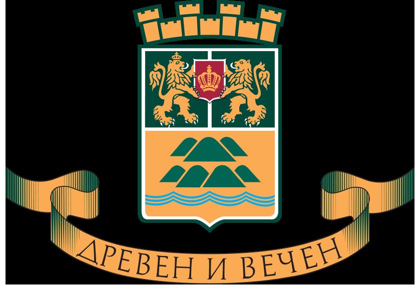 Лого на община Пловдив